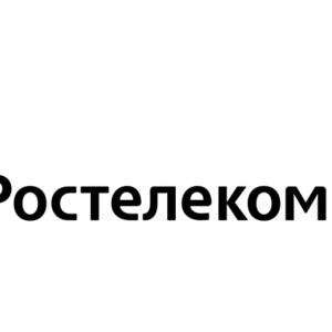 Акции Ростелеком: обыкновенные и привилегированные продать в Орле курс
