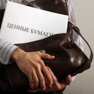 Акции покупка: МРСК Центра - Орелэнерго,  Газпром,  Транснефть,  курс