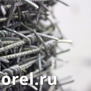 Егоза,  производство и продажа колючей проволоки Егоза СББ